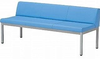 ロビーチェアー 背もたれ付 幅150cm グリーン LZS-1500 (弘益) (施設用テーブル・いす関連品)