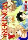 WONDER! 3 (ジュールコミックス)