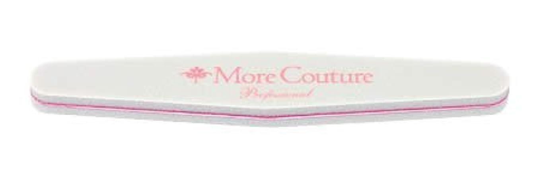 好き足枷振動するMore Couture(モアクチュール)スポンジバッファー ハードバフ#100/180