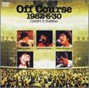 Off Course 1982・6・30 武道館コンサート [DVD] - オフコース, オフコース