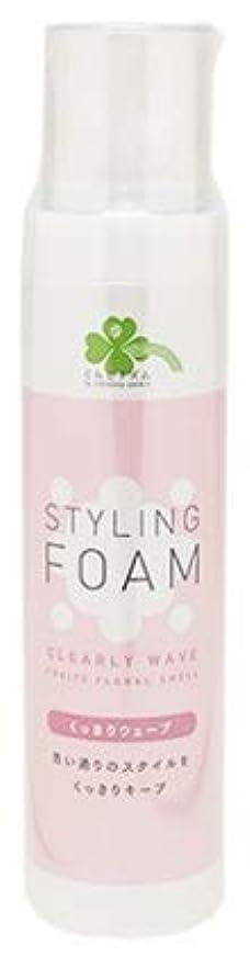 ステーキ予備不安定くらしリズム スタイリングフォーム くっきりウェーブ フルーティフローラルの香り (165g) スタイリング剤
