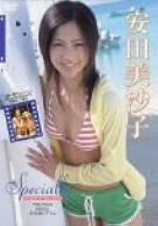 安田美沙子 Specially [DVD]