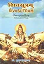 Shivsutram