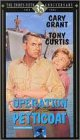 Operation Petticoat [USA] [VHS]