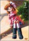 Kanon~カノン~ 第7巻[DVD]