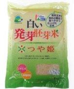 白い発芽胚芽米「つや姫」1kg
