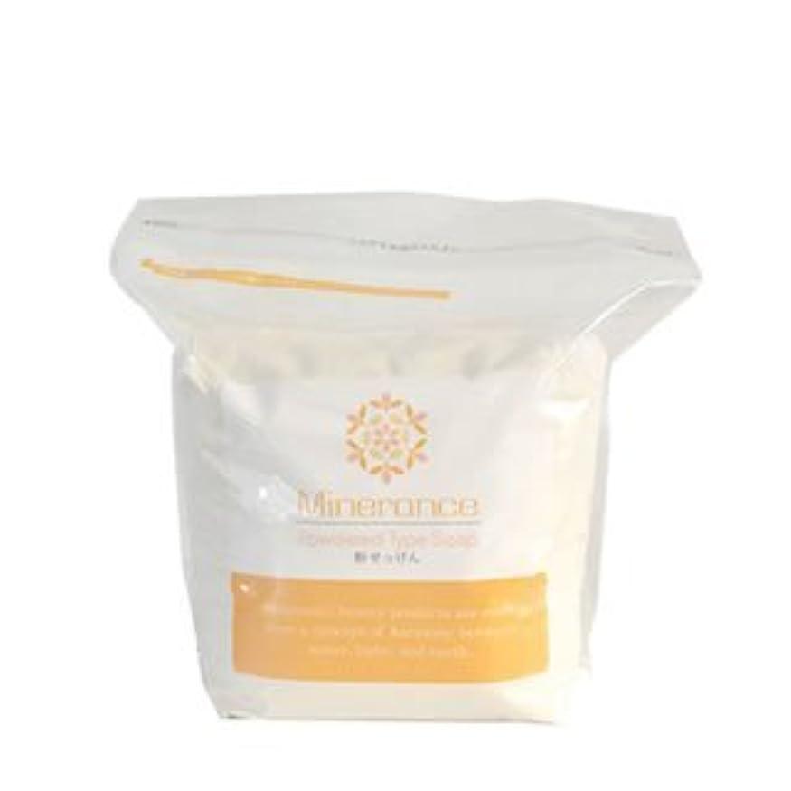 ピークハード現在ミネランス 粉石鹸 1kg 詰め替え用