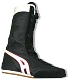 Main Event Boxing Shoe - Black