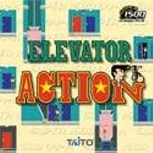 Super1500 エレベーター・アクション