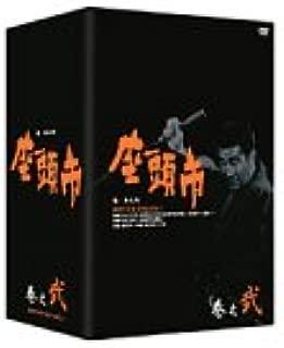座頭市全集 DVD-BOX 巻之弐