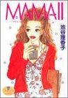 Mama 2 (YOUNG YOUコミックス)