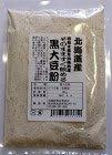 古閑産業 北海道産すぐ飲める黒豆粉 80g