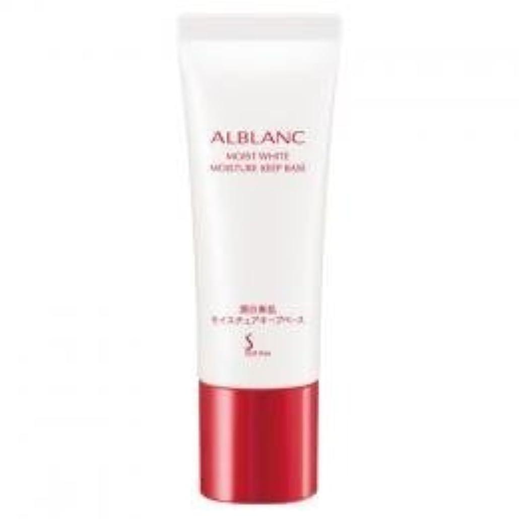 よろめく条件付き限界ソフィーナ アルブラン 潤白美肌モイスチュアキープベース