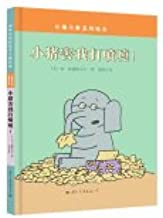 Elephant and Piggie: Pigs Make Me Sneeze (Chinese Edition)