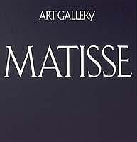 アート・ギャラリー現代世界の美術 (10) マティスの詳細を見る