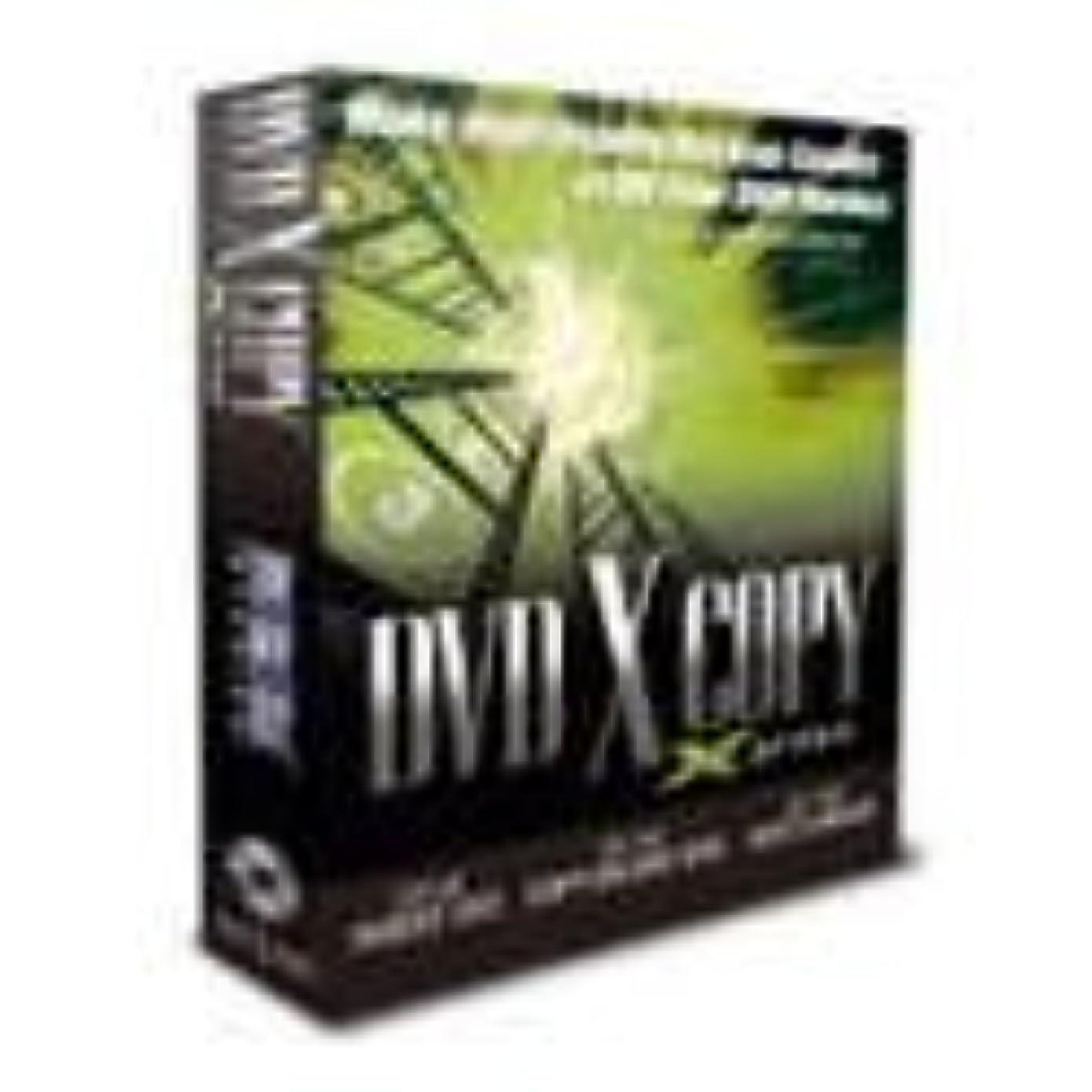 飛躍しわ心配DVD X COPY Xpress 3.0J