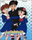 水色時代 DVD-BOX 1