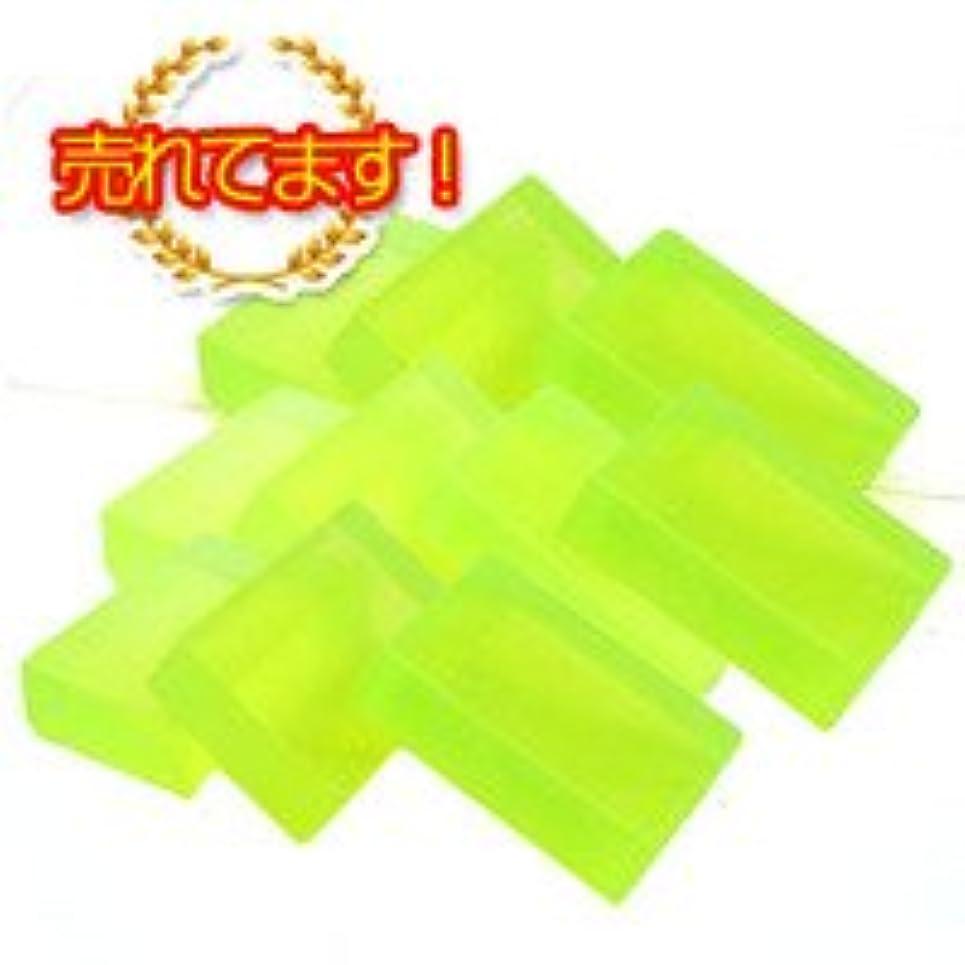 無人式広告サンソリット / スキンピールバーAHA (普通肌~脂性肌用ピーリング石鹸) ミニトライアルセット10