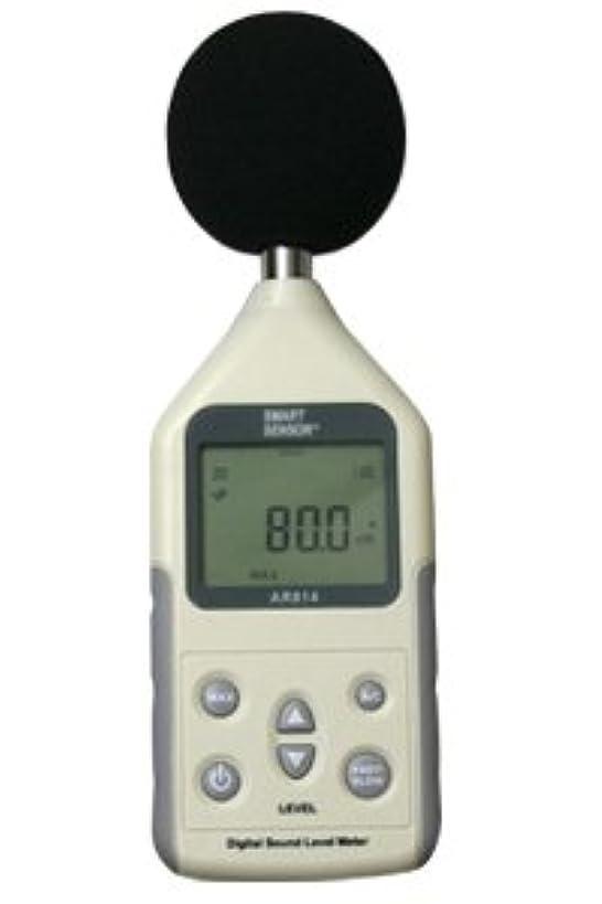 提供する前者腸手軽に使える!デジタル騒音計