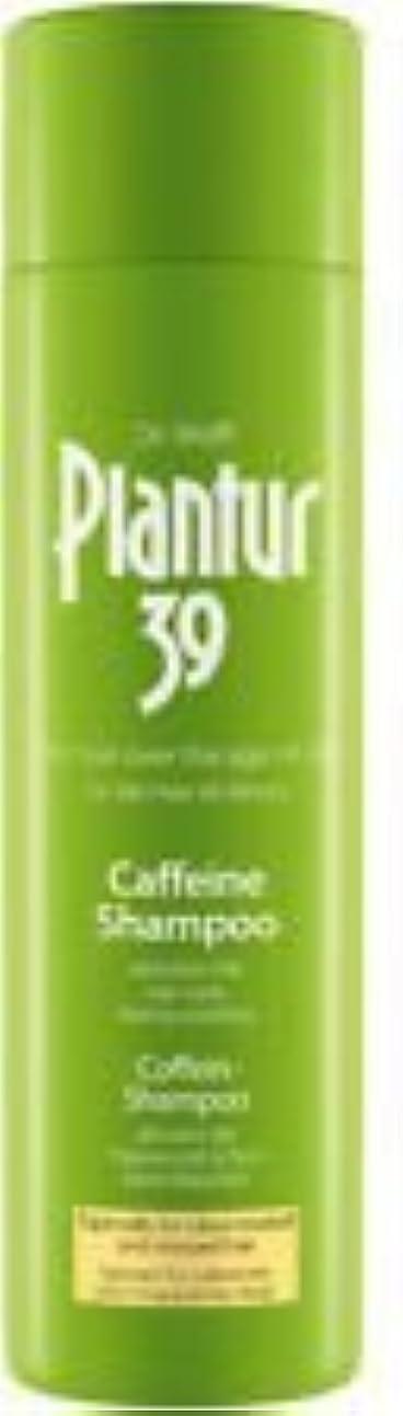 じゃない発明薄汚いM and A Pharmachem Plantur 39 Caffeine Shampoo for Coloured Hair by M and A Pharmachem