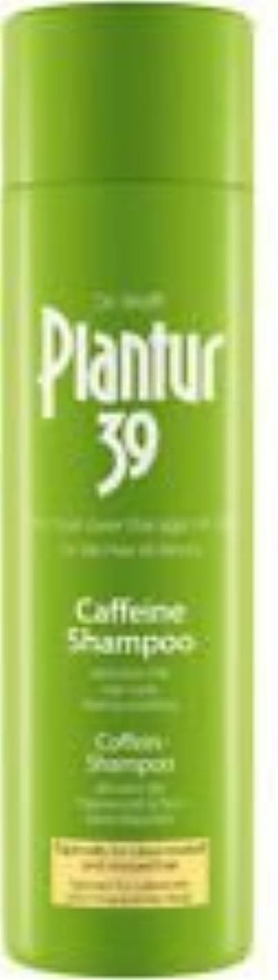 戦士誘発するミトンM and A Pharmachem Plantur 39 Caffeine Shampoo for Coloured Hair by M and A Pharmachem