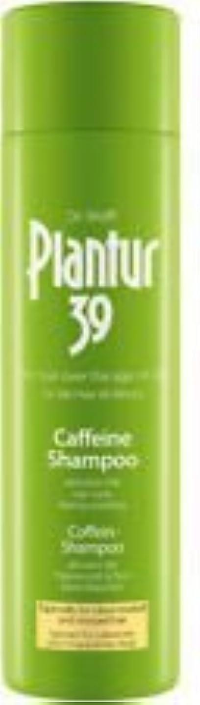 完全に本質的に艶M and A Pharmachem Plantur 39 Caffeine Shampoo for Coloured Hair by M and A Pharmachem