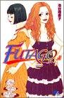 Futago 4 (クイーンズコミックス)