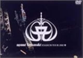 AYUMI HAMASAKI STADIUM TOUR 2004 (JAPANESE)