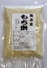 古閑産業 もち米(熊本県産) 150g