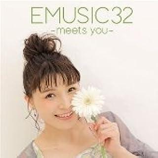 EMUSIC 32-meets you-【フォトブックレット付き限定盤】