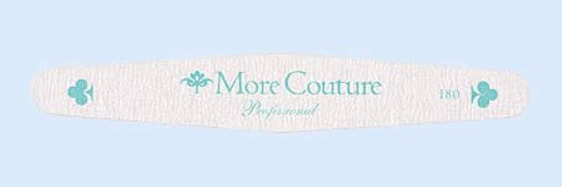 ナースキャビンに対処する★More Couture(モアクチュール) <BR>ネイルファイル クローバー 180G