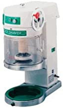 Hatsuyuki Block Ice Shaver - 12 V Battery