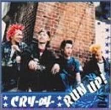 RUN UP!