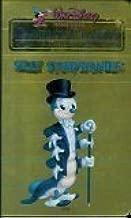Walt Disney Cartoon Classics Limited Gold Edition: Silly Symphonies