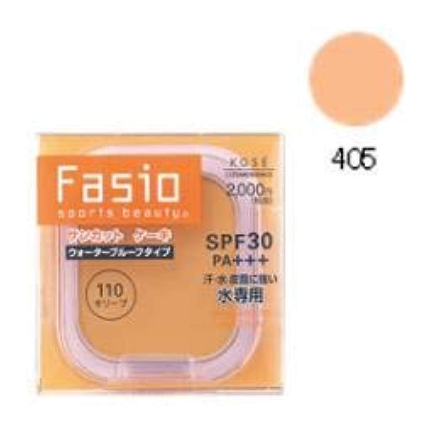 小競り合い破壊的読者コーセー Fasio ファシオ サンカット ケーキ 詰め替え用 405