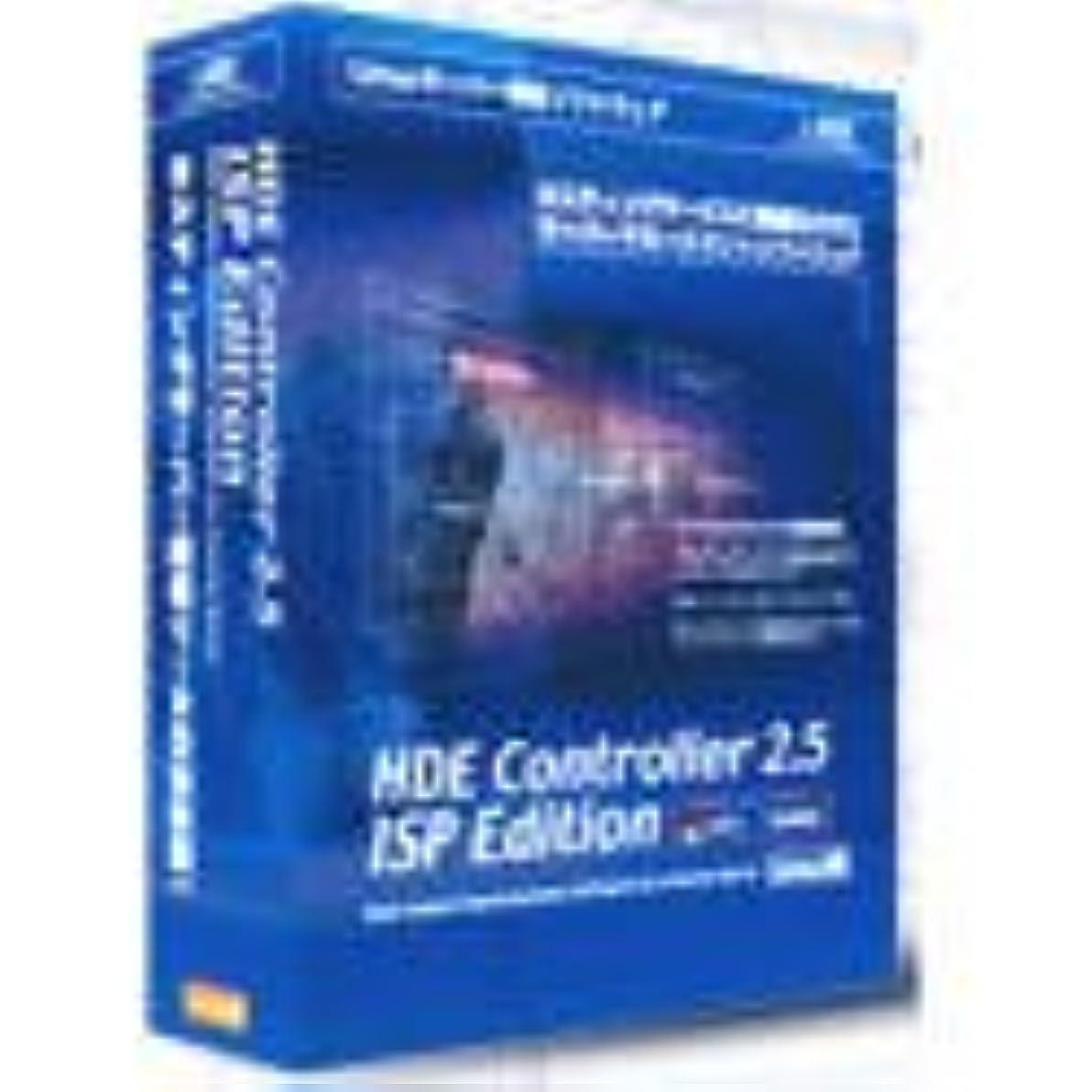 原油インスタンス放棄HDE Controller 2.5 ISP Edition Linux版 アカデミック版