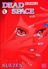 Dead space 1 (バーズコミックス)