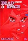 Dead space 1 (バーズコミックス)の詳細を見る
