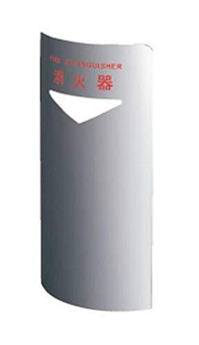 神栄ホームクリエイト(Shinyei Home Create) 消火器ボックス 据置・コーナー兼用型 SK-FEB-FG220C シルバー 本体: 奥行24cm 本体: 高さ17.399999999999999cm 本体: 幅50cm