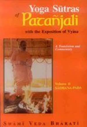 Yoga Sutras of Patanjali (vol 2): With the Exposition of ...