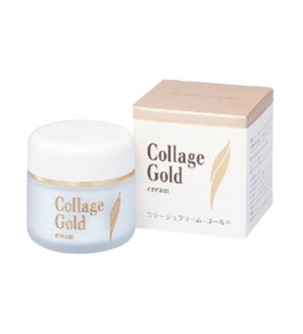 推論扱うドナウ川(持田ヘルスケア)コラージュクリームゴールドS 35g×5個