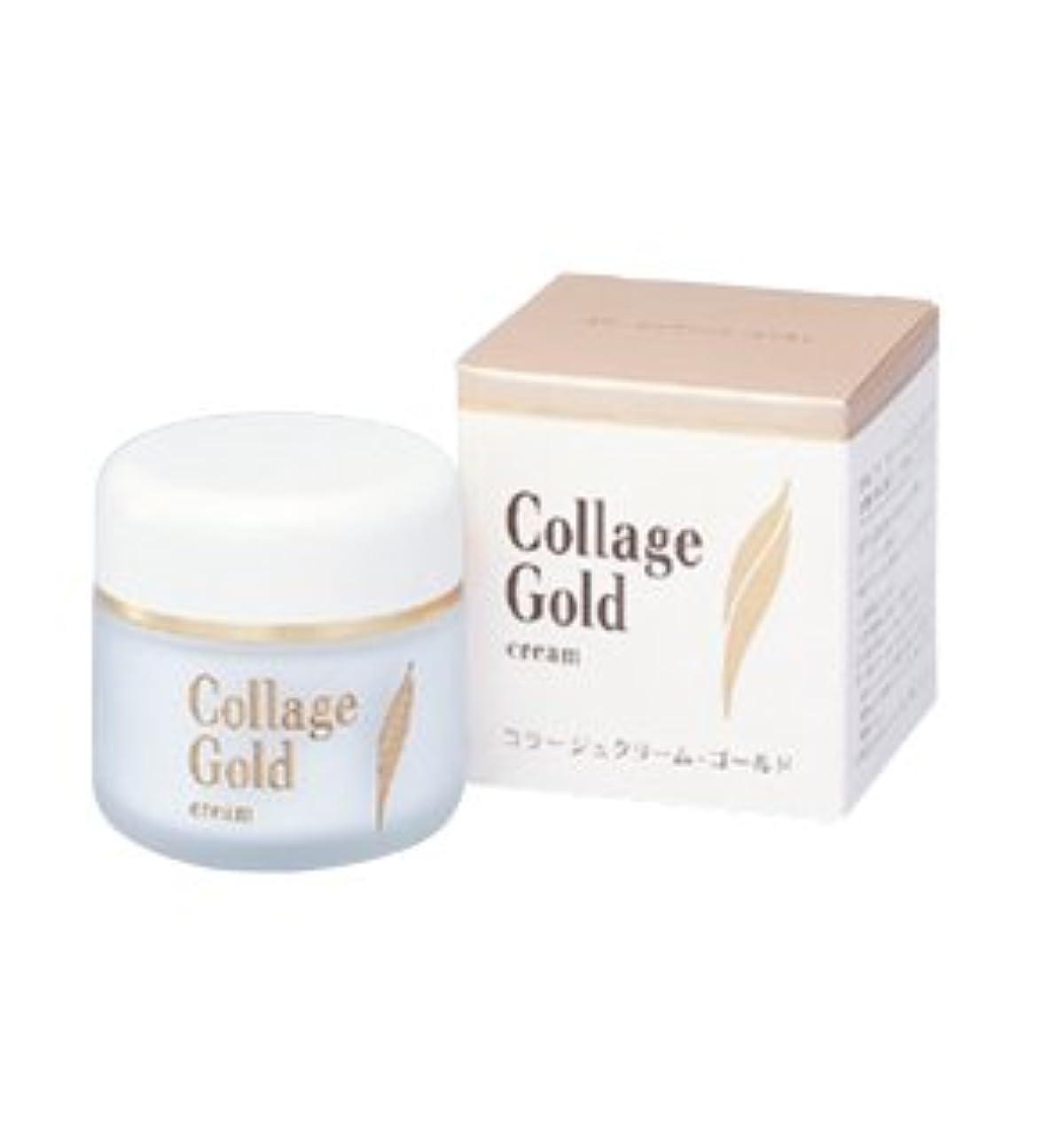 (持田ヘルスケア)コラージュクリームゴールドS 35g×4個