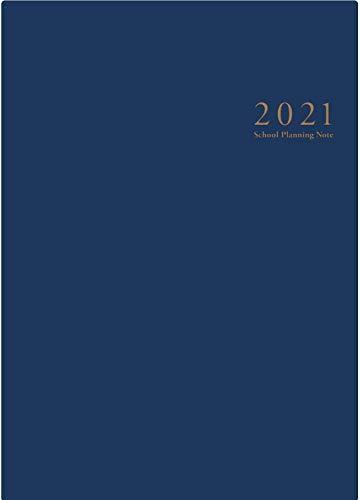 スクールプランニングノート2021 M (教頭・副校長・教務主任向け)
