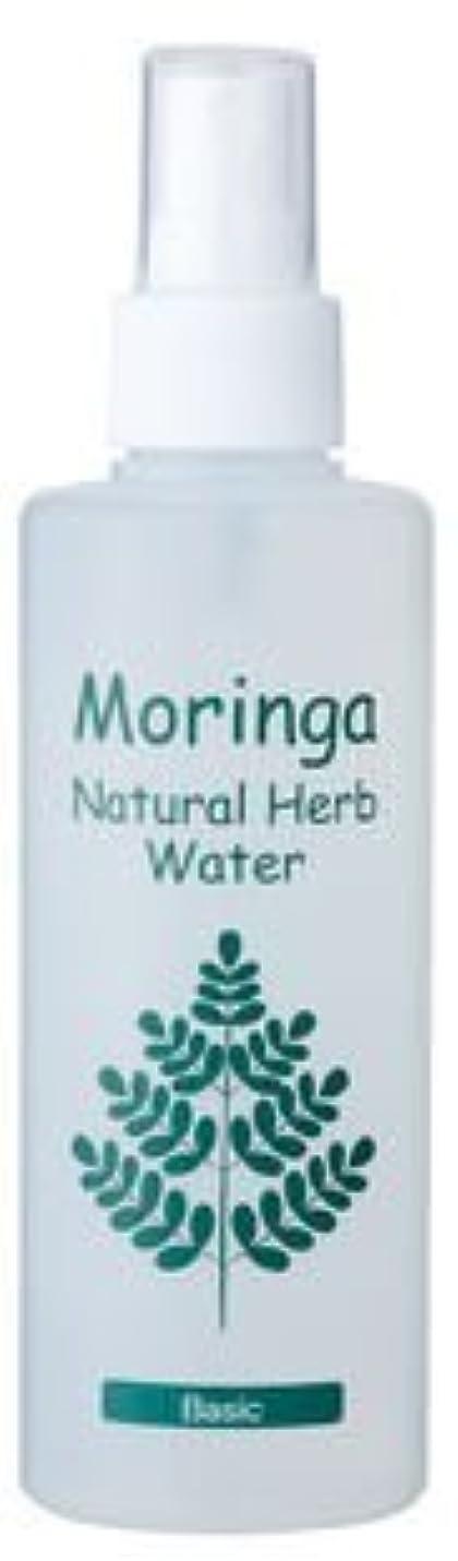 出くわす部分的に快適モリンガ香草蒸留水(ベーシック)200ml×7個             JAN:4560303913002