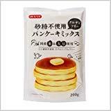 砂糖不使用 グルテンフリーパンケーキミックス200g※3袋セット