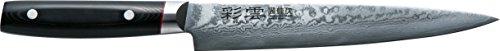彩雲 ダマスカス鋼 スライサー 210mm 9009