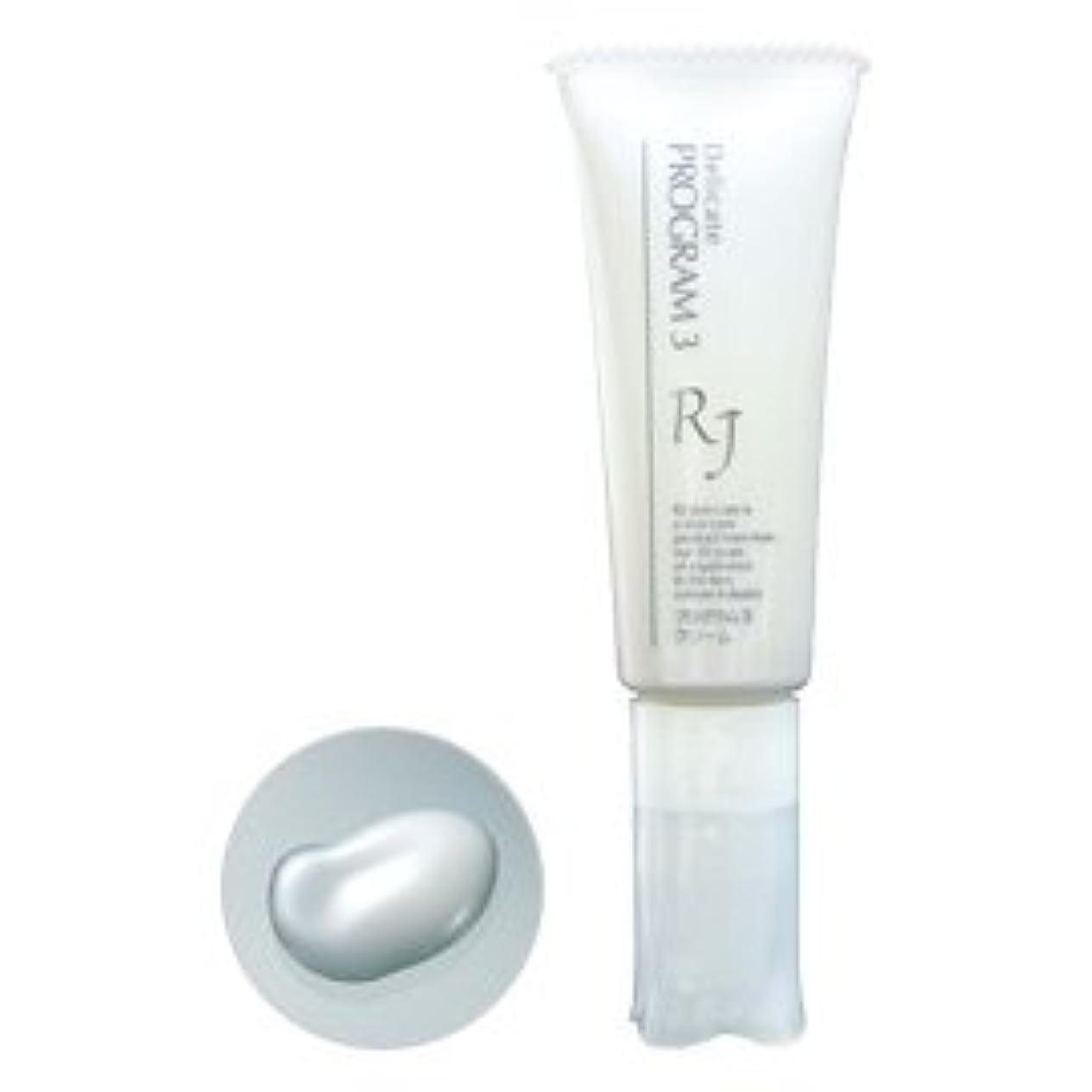 起きろ光の騒乱プログラム3 クリーム 敏感肌用保湿クリーム 20g