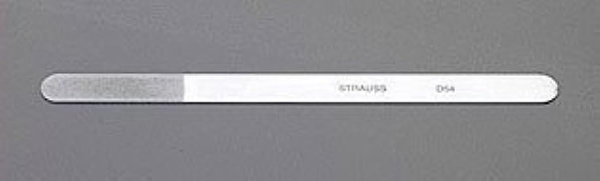 モンスター疑問に思う愛撫エスコ 180x12.7x0.1mm/#1200ダイヤモンド鑢(極薄刃) EA826VL-19