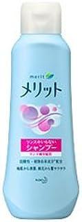 【花王】メリット リンスのいらないシャンプー レギュラー 200ml ×20個セット