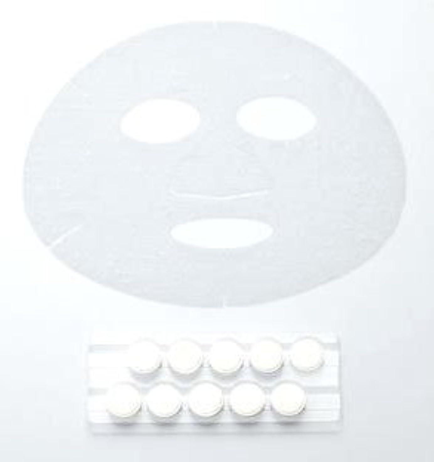 蘇生するしっとり誘導celless セレス CE ローション用 フェイスマスク 10個